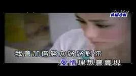 lao shu ai da mi (chuot yeu gao) - twins