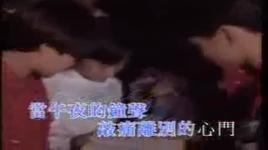 zhu ni yi lu shun feng (tien ban len duong) - wu qi long