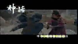 endless love (nhac phim than thoai) - thanh long (jackie chan), kim hee sun
