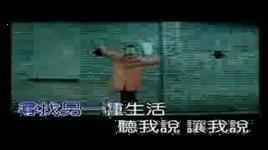 baba mama (audition) - rollin wong (vuong dung)