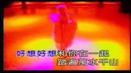 hao xiang hao xiang - vicky zhao (trieu vy)