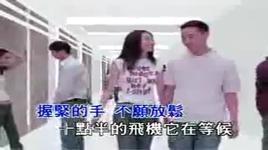 our story (wo men de gu shi) - tension