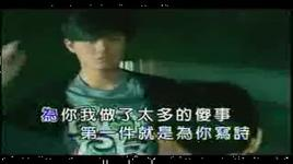 ambiguous (ai mei) - duong thua lam (rainie yang)