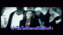wa luei kuay tor klap (thai pop song) - lydia