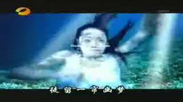 ost mot thoang mong mo (opening) - dong an