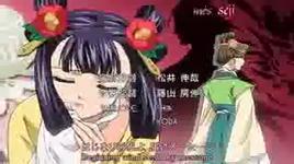 hajimari no kaze - ayaka hirahara