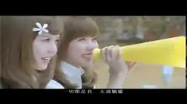wo zhi dao - by2