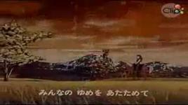 wakakusa no charlotte (charlotte ost) - kumiko kaori