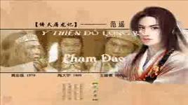 giang ho tieu - than dieu hiep lu 2008 - chau hoa kien (wakin chau), truong ky trung, huynh hieu minh