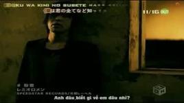 asoukun gap ayachan (mot lit nuoc mat) - konayuki