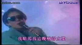 co gai hu 1985 - mai diem phuong (anita mui)