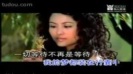 yu shang ni shi wo de yuan - uong lan kim trach