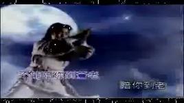 tian liang yi hou - ho ca (hu ge)