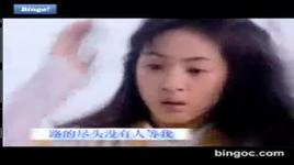 yue guang - ho ca (hu ge)