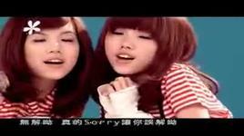 wu jie - by2