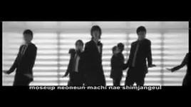 sorry sorry (lyrics  - super junior