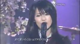 goodbye-sakura - scandal