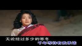 than thoai (endless love) - thanh long (jackie chan), kim hee sun