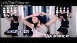 liu yi fei - luu diec phi