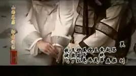 yuan fang - luong son ba - chuc anh dai opening ost hd (2007) - hong bo dieu, ly duyet quan (erika li)