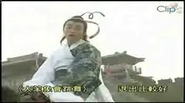 te thien dai thanh (ost) - dicky cheung (truong ve kien)