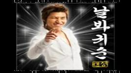 look at me gwisson - dae sung (bigbang)