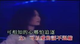 co ai hieu long toi - vuong kiet (dave wang), trieu hoc nhi (bondy chiu)
