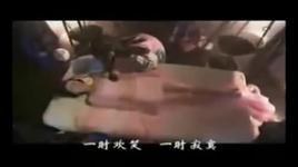 nhan gian da tinh -than y hy lai lac ost (cuoi phim) - li shu (ly thu)