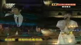 lunar new year 2009 - huynh hieu minh