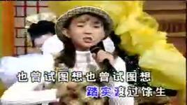 timi zhuo yi ting 17 - trac y dinh (timi zhuo), trac y dinh (timi zhuo)