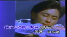 hui jia - vuong kiet (dave wang)