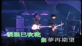歲月無聲 (sui yue wu sheng) - beyond