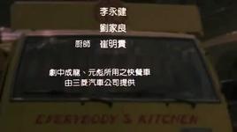 nhac phim quan an luu dong - thanh long (jackie chan)