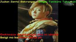 gekiranger openning theme song - taminoto takayoshi