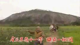 tay du ky (ost) - truong ve kien (dicky cheung)