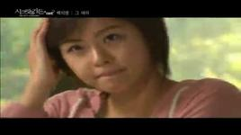 that woman (secret garden ost) - baek ji young