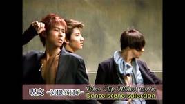 mirotic (video clip offshot movie dance scene selection) - dbsk