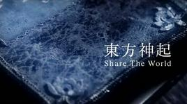 share the world - dbsk