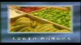 天使 - thien su (tham vong  - 欲望 opening song) - ta dinh phong (nicholas tse)