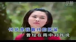 cam ket cua gio (风中的承诺) - trac y dinh (timi zhuo)