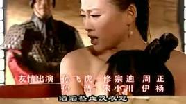 thien tu dai han (lyrics) - dang cap nhat