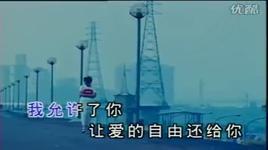 lang yen khong noi yeu anh (karaoke) - trac y dinh (timi zhuo)