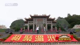 yue liang zhi shang (lyrics) - duong nguy linh hoa, tang nghi