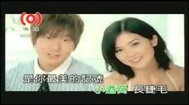 lum dong tien nho (lyrics) - jj lin (lam tuan kiet), charlene choi (thai trac nghien)