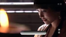 than thoai trang sao (vietsub) - kim sa (jin sha)