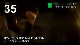 billboard japan hot 100 - top 40 (2011-04-25) - jpop