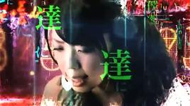 hacking to the gate - itou kanako