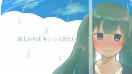 sun shower (vocaloid) - hatsune miku