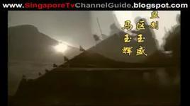 than dieu dai hiep(1998) - ly minh thuan (christopher lee)