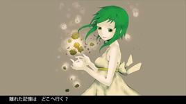 if the golden bloom asudi (vocaloid) - gumi